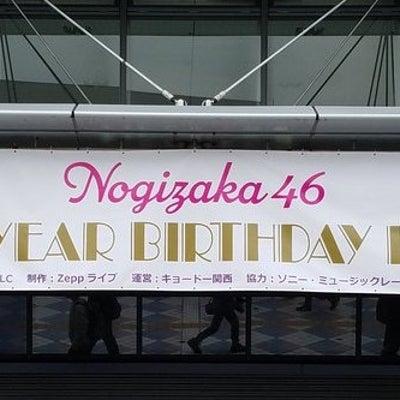 乃木坂46 「4thアルバム」が4月17日に発売決定!の記事に添付されている画像