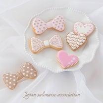 【募集】3月末スタート!JSAアイシングクッキー認定講師講座の記事に添付されている画像