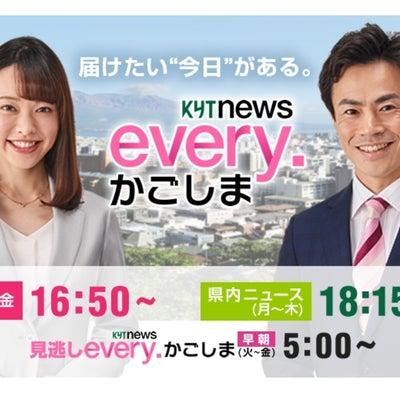 鹿児島読売テレビで18時半頃からの記事に添付されている画像
