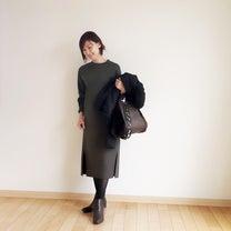冬服から春仕様に^_^ちょこっと春を取りいれるには?の記事に添付されている画像