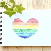 LGBTと、いじめと、学校教育現場で。の記事に添付されている画像