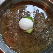 ピョンヤン冷麺の記事に添付されている画像