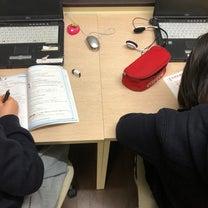 学年末定期テスト対策学習会第2日目の記事に添付されている画像
