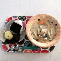 鮭のクリームシチュー。の記事に添付されている画像