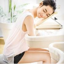 ゲルマニウム温浴 ☆の記事に添付されている画像