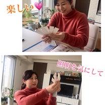 美色コーディネート講座♡初級!5・6単元の記事に添付されている画像