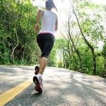 【無料メール講座】心理技術を使って健康に運動を楽しみ続けるには?の記事に添付されている画像