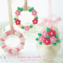 春色レッド&ピンクシリーズ販売開始しまぁす♡の記事に添付されている画像