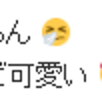 2019.02.21 ジェジュン風邪ひきネネのインスタにコメント追加の記事に添付されている画像