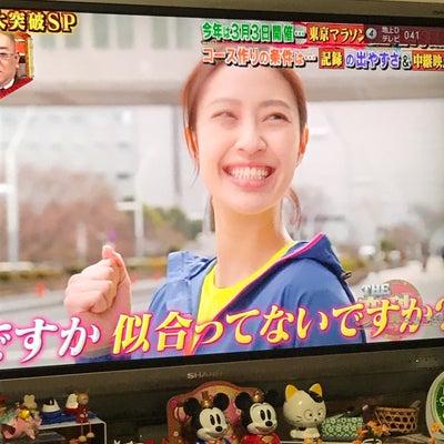 東京マラソン2019の記事に添付されている画像
