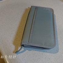【無印良品】パスポートケースの使い方の記事に添付されている画像