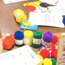 「あみあみ会」は編み物教室とはちがうんです。の記事に添付されている画像