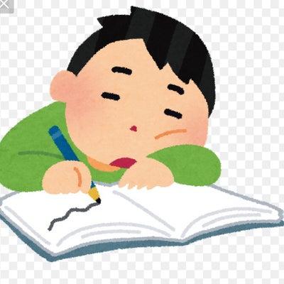 勉強を嫌がるの記事に添付されている画像