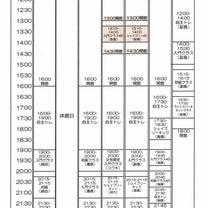 「親子キック&昼間クラス新設!」キック ボクシング ジム 高田馬場 早稲田 目白の記事に添付されている画像