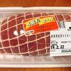 開運料理 紅茶豚の画像