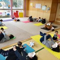 赤ちゃんもママさんもゆったりヨーガ( ´ 人 ` )茨城☆の記事に添付されている画像