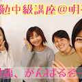 #小室尚子先生の画像