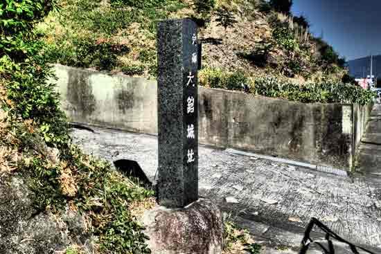 【1】飯野平城