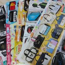 裁縫道具総選挙!小学4年生のモノの選び方の記事に添付されている画像
