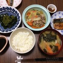 サバ焼きと旨煮ディナー、お弁当の記事に添付されている画像