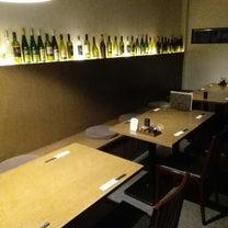 2月19日 城陽市「彩鶏(いろどり)」さんで夕食の記事に添付されている画像