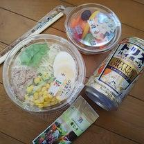 ワンプレートダイエット昼夜の記事に添付されている画像