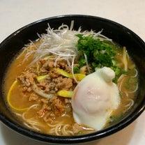 細麺坦々麺の記事に添付されている画像