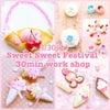 Sweet Sweet Festival♡アイシングクリップハンガー❤️の画像