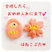 桜を待つの記事に添付されている画像