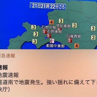 イ・ジュンギ jg_miyuki417さんのインスタグラム 2-21の記事に添付されている画像