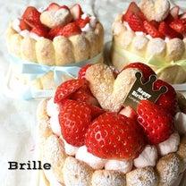 いちごムースのシャルロットケーキの記事に添付されている画像