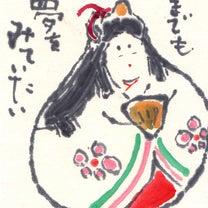 友愛の家 3-木 たのしい絵手紙 2月/2018の記事に添付されている画像