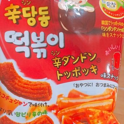 韓国スナックの記事に添付されている画像