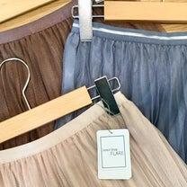 Pleats Tulle Skirtの記事に添付されている画像