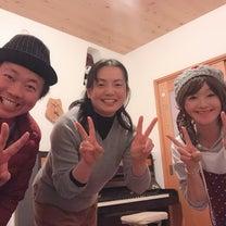今夜は SONGS〜ゆりりの音楽教室〜出張個人レッスン でした!の記事に添付されている画像