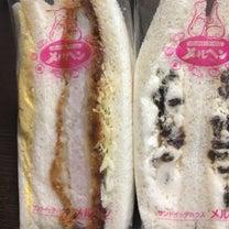 ランチ@メルヘンのサンドイッチ&おやつ@デイジーのモカロールの記事に添付されている画像