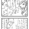 超普通都市カシワ伝説Z第7話その3公開!!の画像