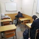 2/22明日は都立高校入試です。いつものようにやっておいでp(^_^)qの記事より