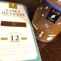 遊人(Yasagure Night) オフィシャルブログ