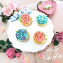 お花絞り とっても楽しかったです♡あんフラワーカップケーキ体験レッスンの記事に添付されている画像