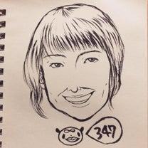 ●毎日似てない似顔絵347●の記事に添付されている画像