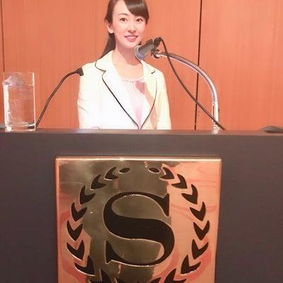 横浜ベイシェラトン!の記事に添付されている画像