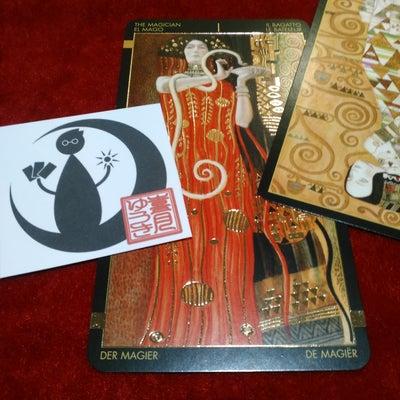タロット・カードメッセージ【奇術師】リーディング by 喜月ゆうき<占い師>の記事に添付されている画像