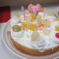 2月のお誕生日会☆彡の記事に添付されている画像
