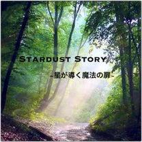[追記あり]特別企画 NEWブレスレット☆の記事に添付されている画像