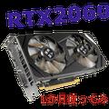 #GPUの画像