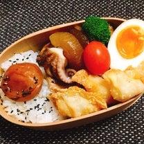 ブリ大根タコ弁当・燻製の素・2月22日は食器洗浄機の日・2種類のお弁当・走って良の記事に添付されている画像