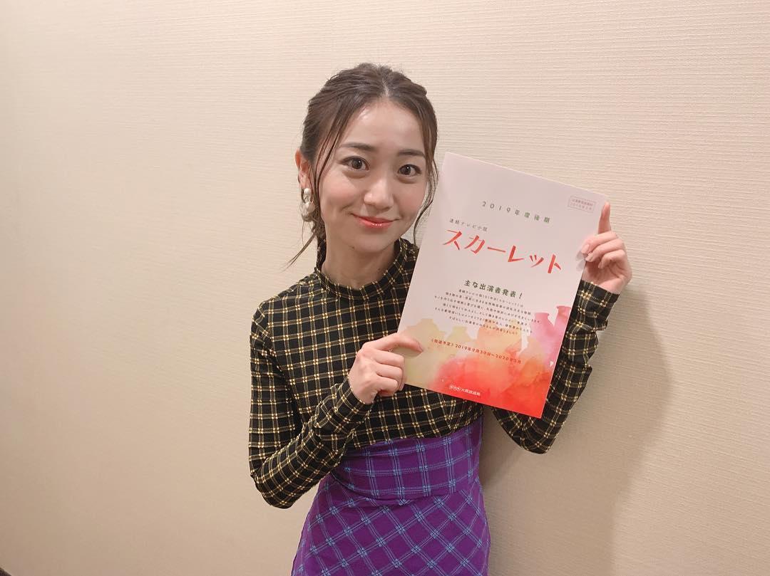 大島優子、NHK朝ドラ『スカーレット』出演決定!