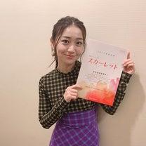大島優子、NHK朝ドラ『スカーレット』出演決定!の記事に添付されている画像