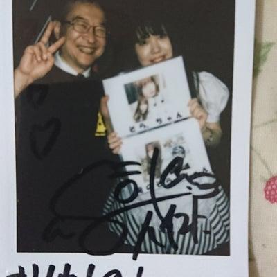 真冬の1000 円ライブ~チェキの記事に添付されている画像